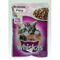 Корм для котят Whiskas рагу с ягненоком , конс. 85 грамм
