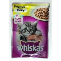 Корм для котят Whiskas рагу с курицей, конс. 85 грамм.