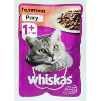Корм для кошек Whiskas рагу телятина , консерва 85 грамм.