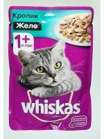 Корм для кошек с кроликом в желе Whiskas, 85 г․