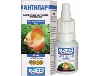 Лекарства, витамины