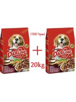 PURINA DARLING  10+10кг