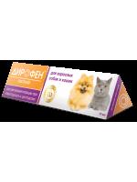 Apisenna Дирофен Паста 60 для кошек и собак