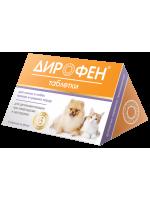 Apicenna Дирофен таблетки для мелких кошек и собак 200мг