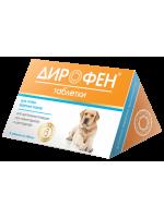 Apicenna Дирофен таблетки для собак крупных пород 1000мг