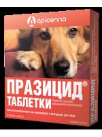 Apicenna Празицид таблетки для собак 500мг